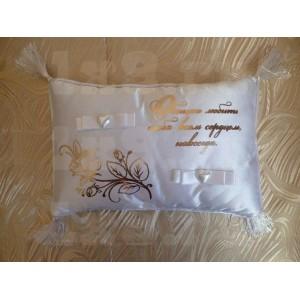 Подушка для колец - 035