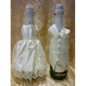 """Комплект """"Жених и невеста"""" - 037, белый жених"""