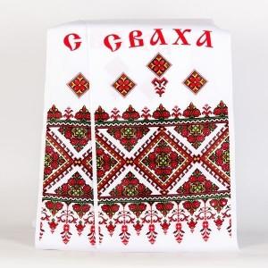 "Рушник ""Сваха"" - 054, габардин, 2м"