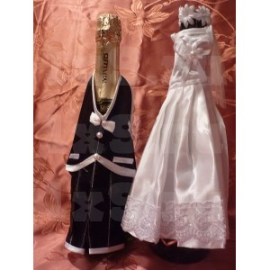 "Комплект ""Жених и невеста"" - 043"