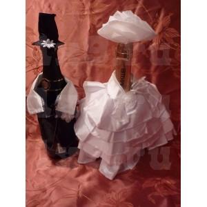 "Комплект ""Жених и невеста"" - 044"