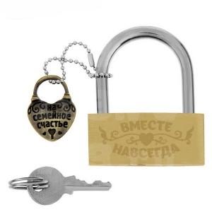 """Замок свадебный - 038, """"Вместе навсегда"""", с ключами"""