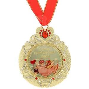 """Медаль """"Самая прекрасная пара"""""""